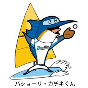 bashorikachiki.jpg