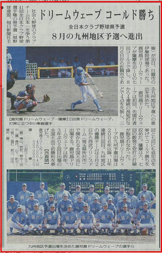 mainichi_160501.jpg