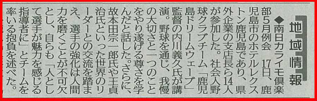 minami_160518.jpg