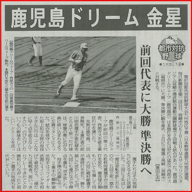 mainichi_160601_2.jpg