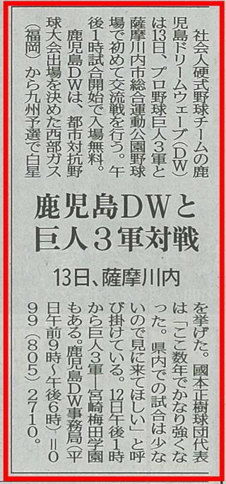 minami_160711.jpg