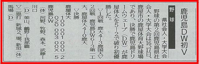 minami_160718.jpg