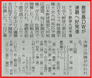 mainichi_160807.jpg