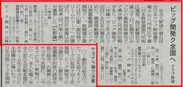 mainichi_160808.jpg
