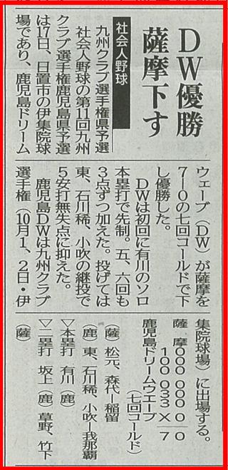 minami_160918.jpg