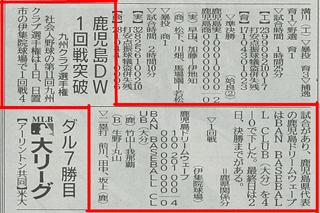 minami_161002.jpg