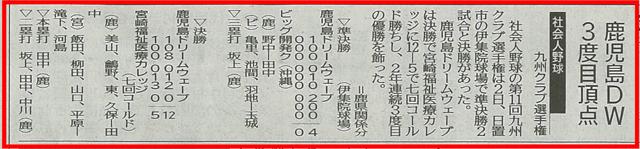 minami_161003.jpg