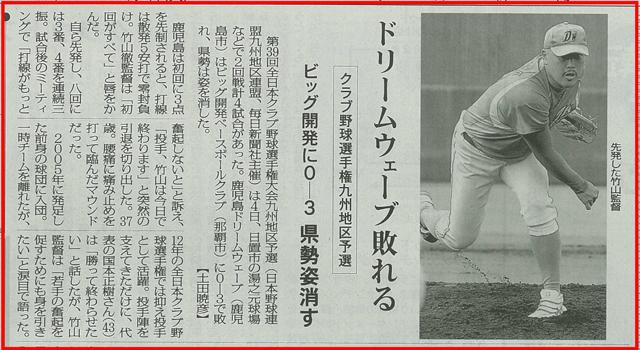 mainichi_140805.jpg