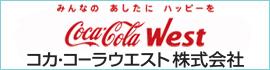 ccw.jpg