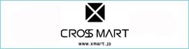 crossmart.jpg