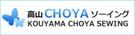 kouyamachoya_sp.jpg